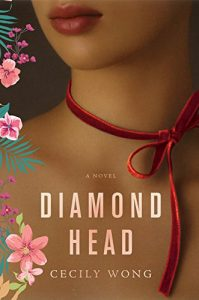 Book cover shows the bottom part of a woman's face and her neck with a thin red ribbon tied in a bow, and pink flowers on the left edge