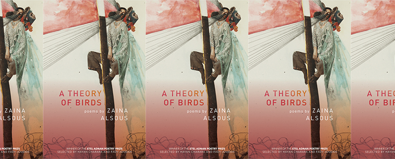 side by side series of the cover of Theory of Birds