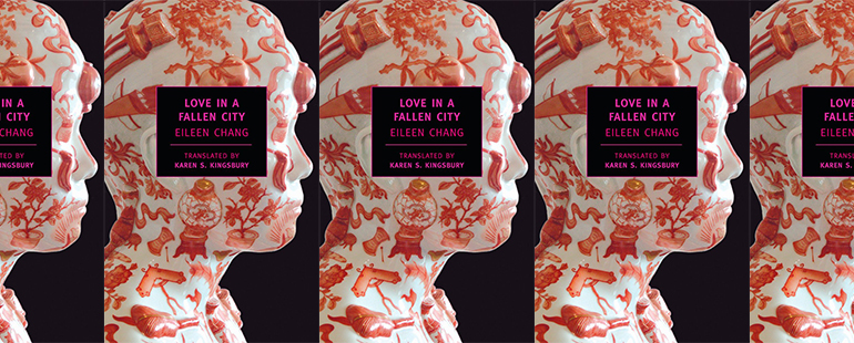 side by side series of the cover of Eileen Chang's Love in a Fallen City